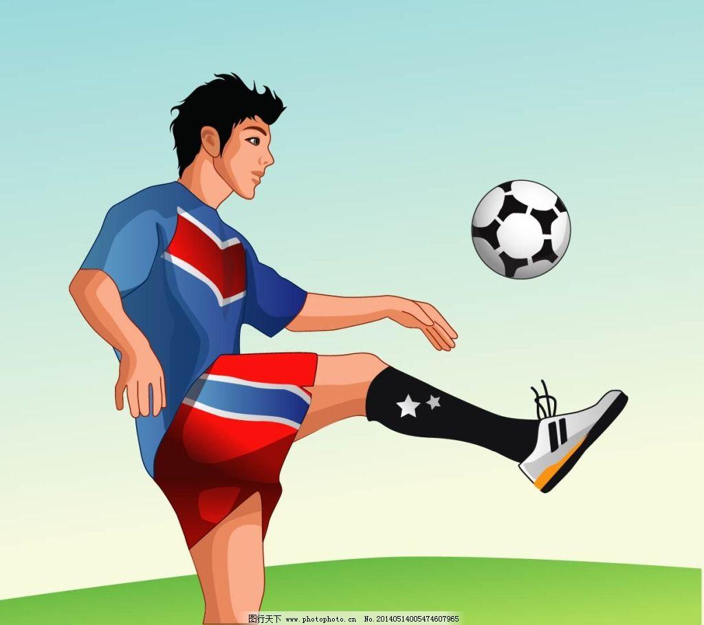 足球运动员
