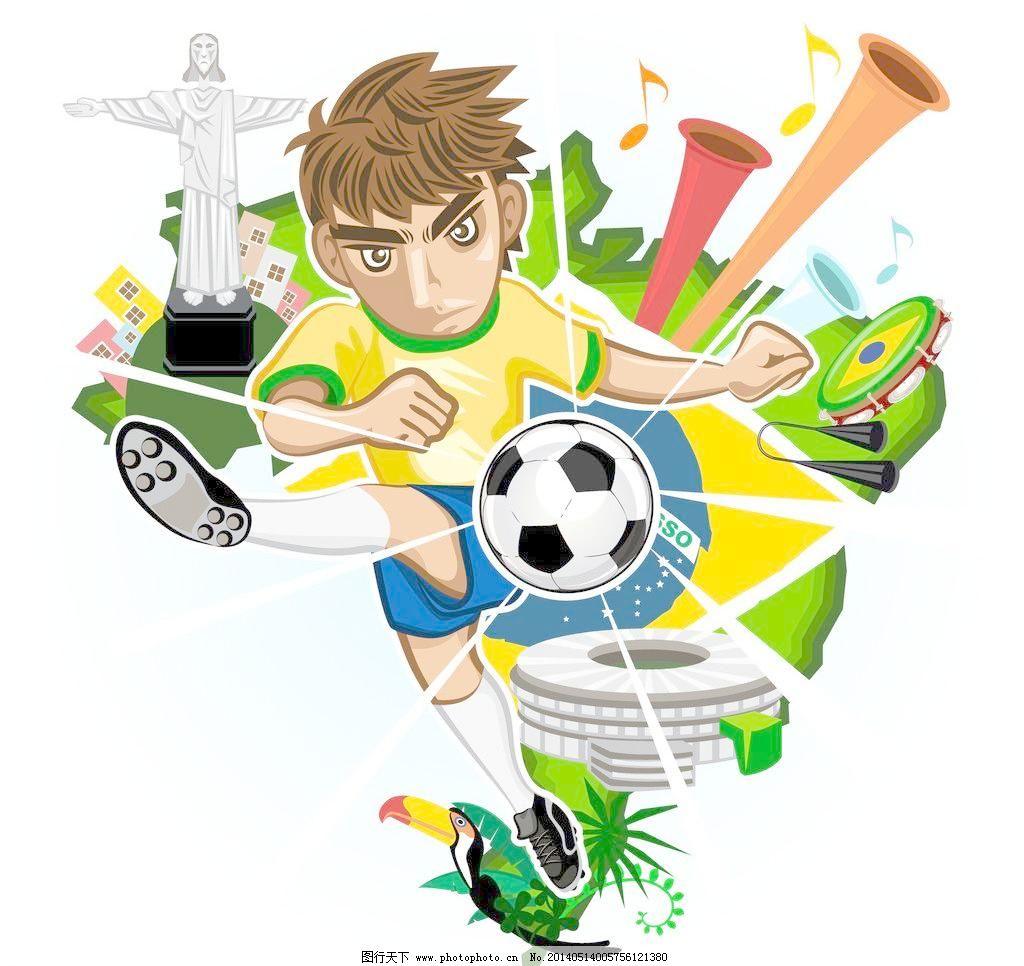 2014巴西世界杯模板下载 2014巴西世界杯 世界杯 足球海报 足球比赛