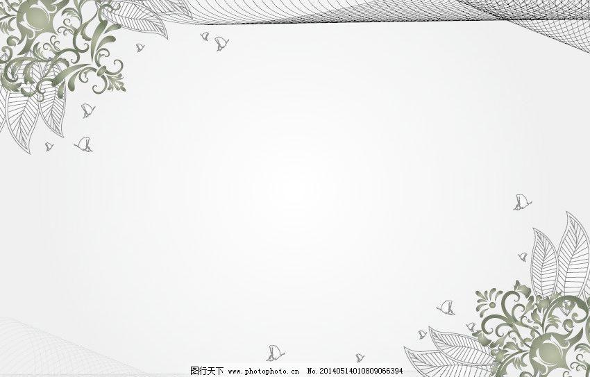 边框模板下载 边框 灰色背景 淡雅 深色背景 淡雅背景 淡 雅 欧式