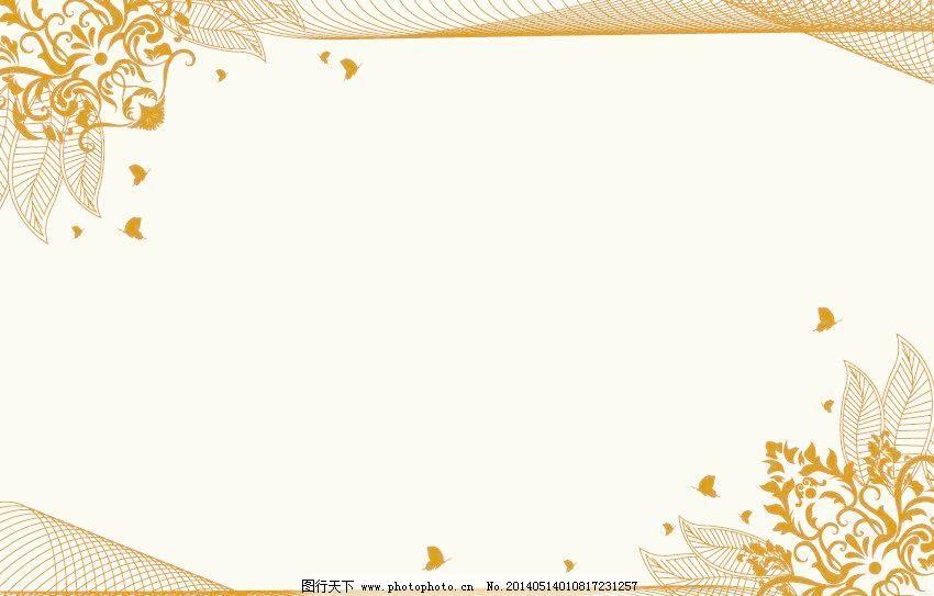 边框矢量素材 边框模板下载 边框 黄色 黄色背景 背景 底 欧式 欧式