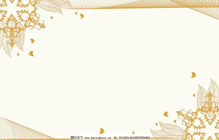 ppt 背景 背景图片 边框 模板 设计 相框 850_543