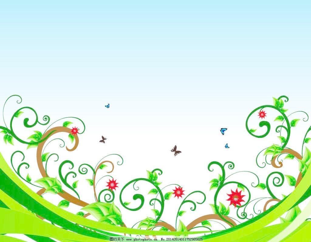 植物花纹 图案 印花 墙纸 墙帖 壁纸 底纹 印花图案 移门 图案设计 墙