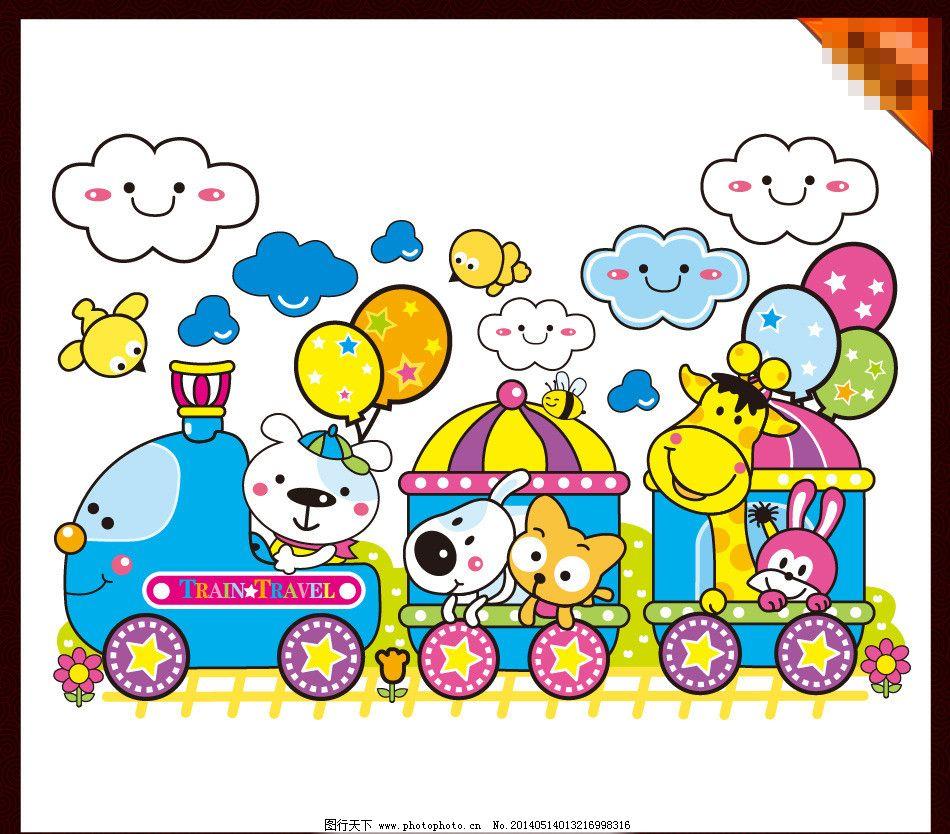 卡通动物 儿童节矢量素材