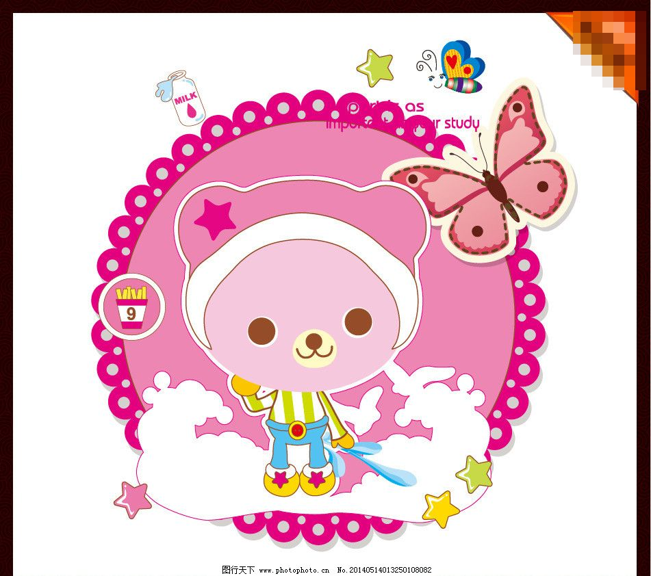 插画 插图 动物 儿童画 儿童节 活动背景 活动海报 活动展架 卡通