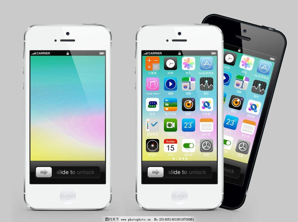 苹果5 黑白 iphone iphone5黑 iphone白 解锁界面 手机图标 网页 中文