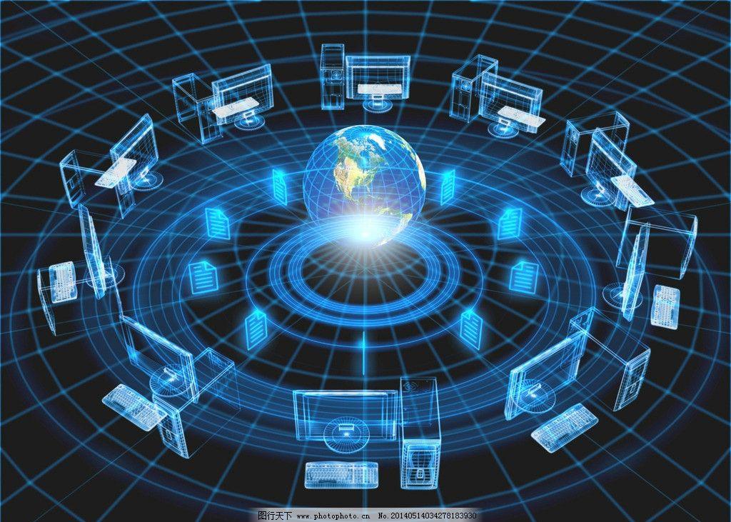 计算机电路背景