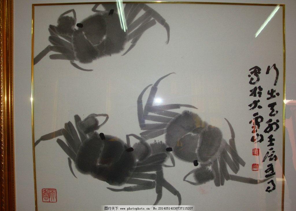 中国画螃蟹水墨画螃蟹图片