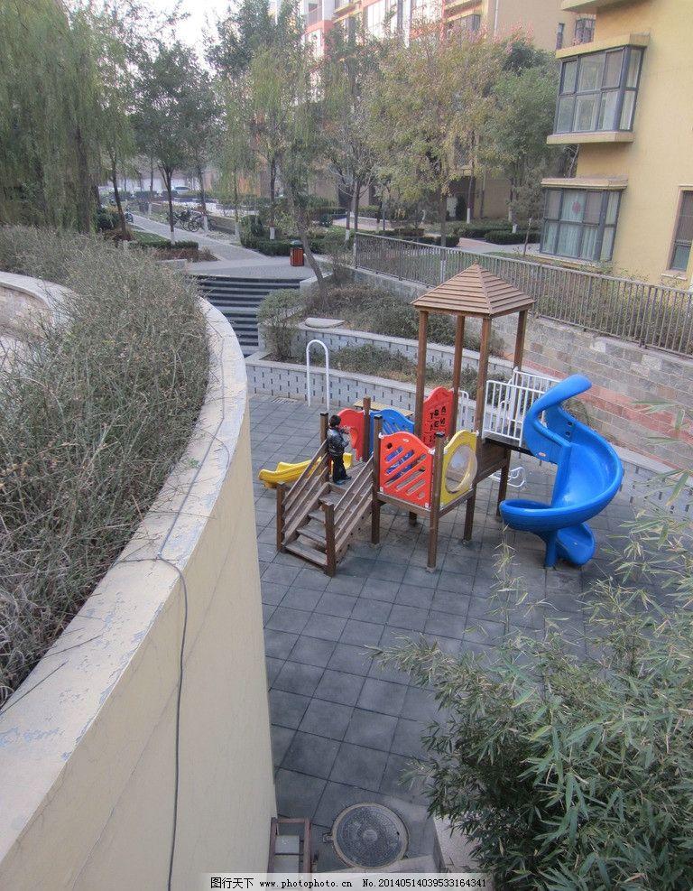 社区精美广场 社区 下沉 小广场 铺装 道路 儿童 滑梯 社区景观绿化