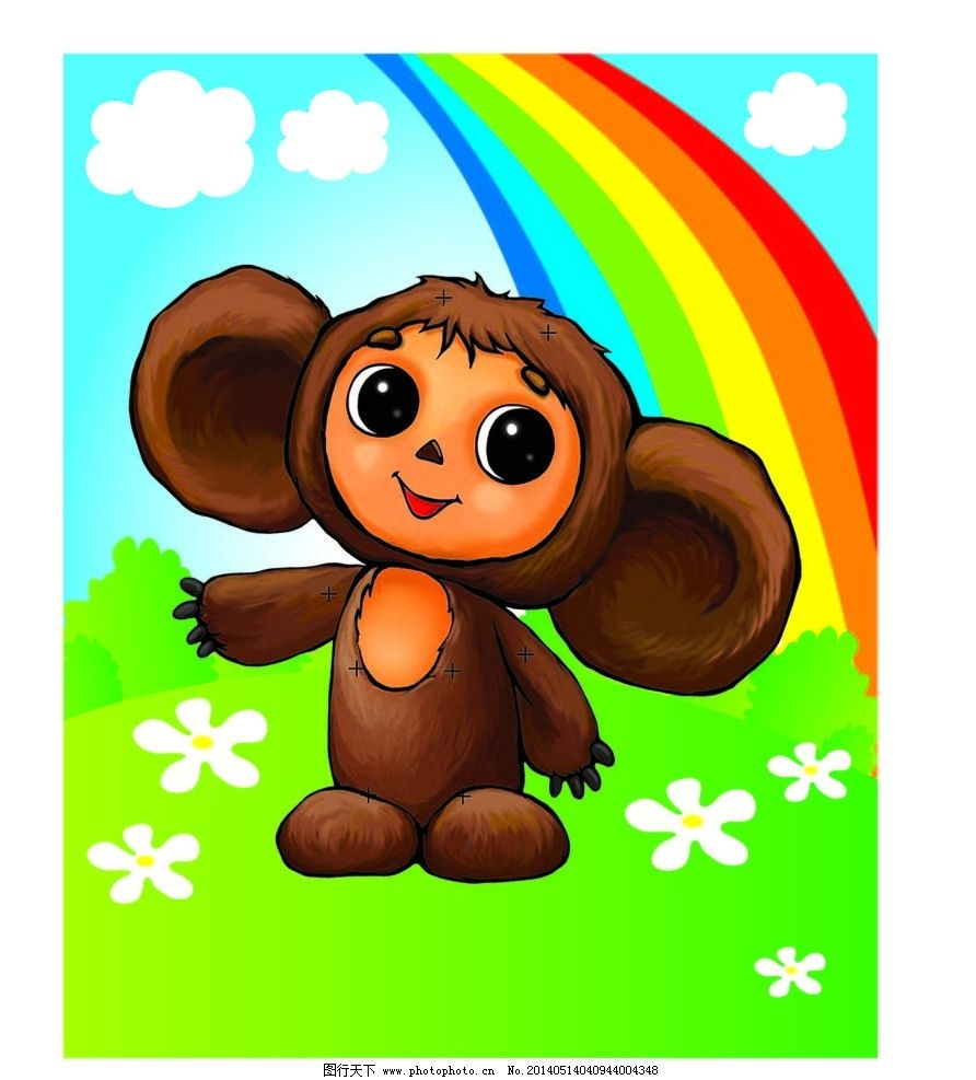 flash 手绘猴子