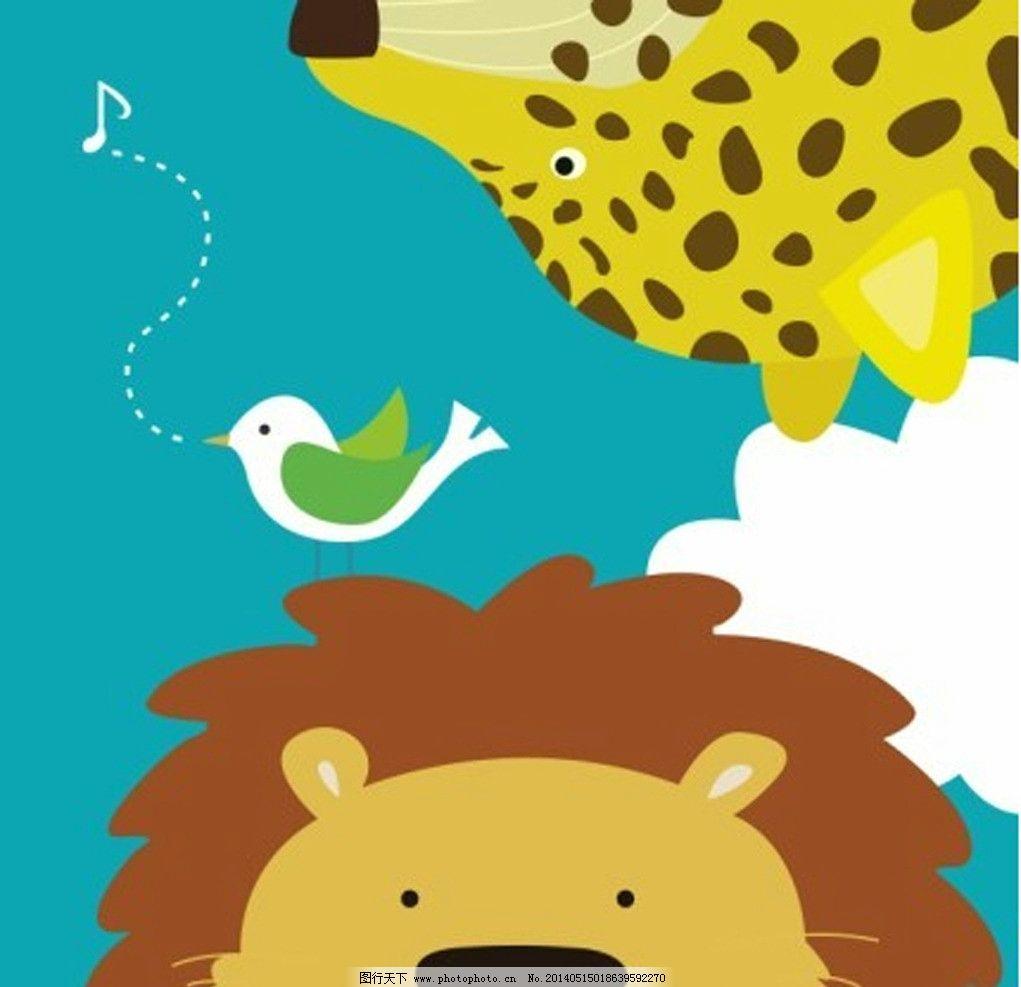动物系列 狮子与豹 装饰画