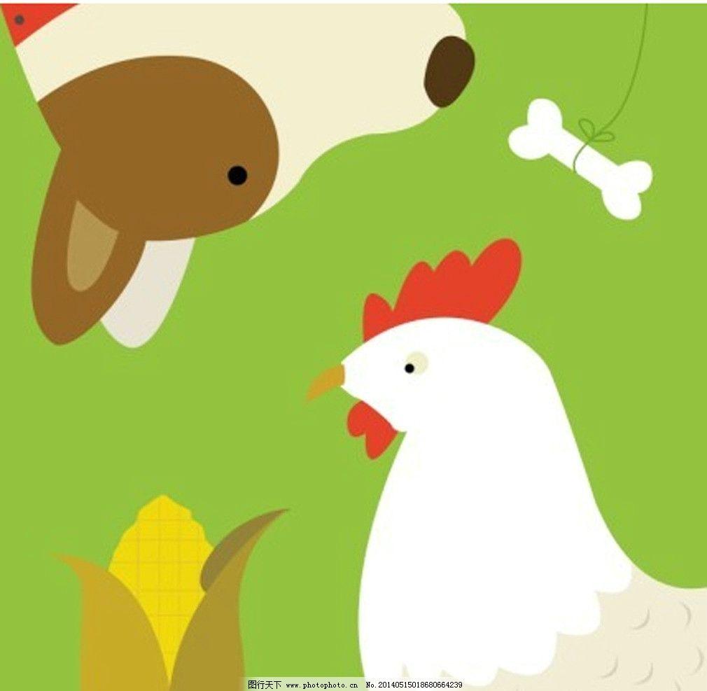 动物系列 鸡与狗 装饰画 油画 卡通 其他 动漫动画 设计 96dpi jpg