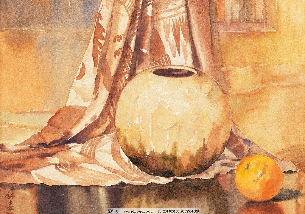 陶罐水彩画法步骤