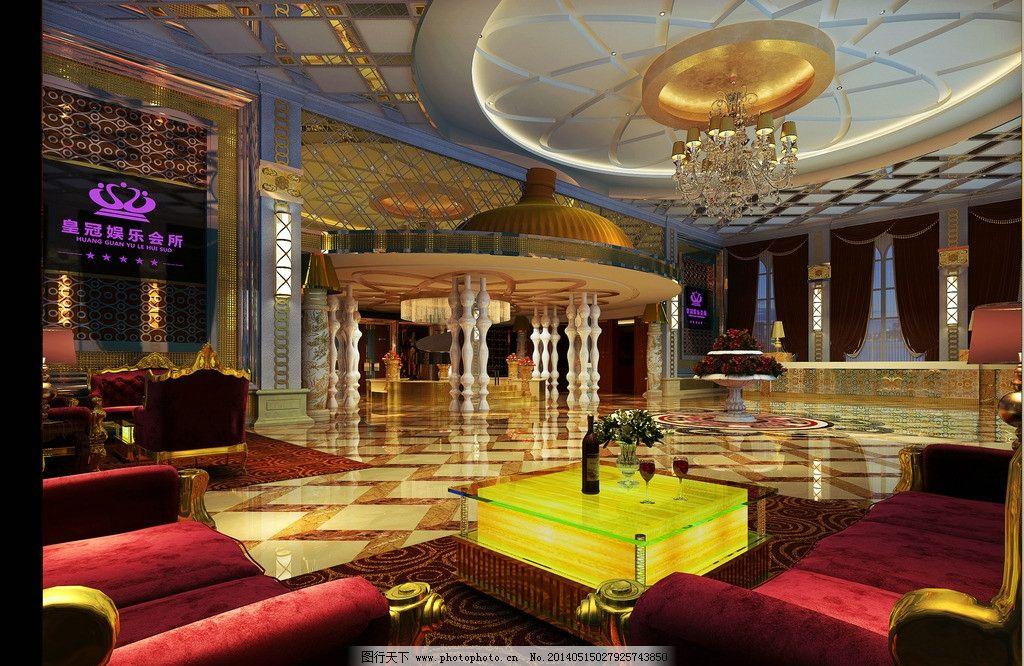 ktv会所 ktv 欧式 娱乐 会所 大堂 室内设计 环境设计 设计 72dpi jpg