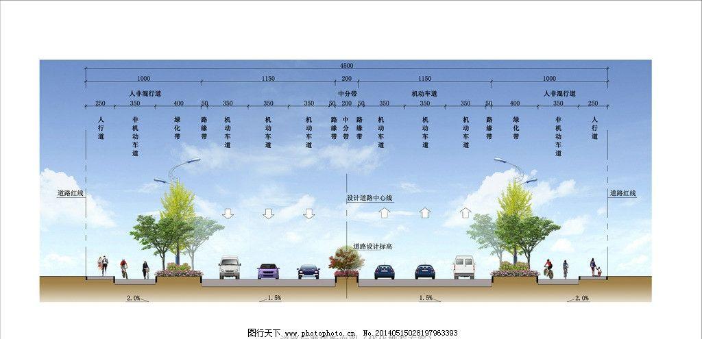 小天鹅洗衣机_道路断面示意图图片_景观设计_环境设计_图行天下图库