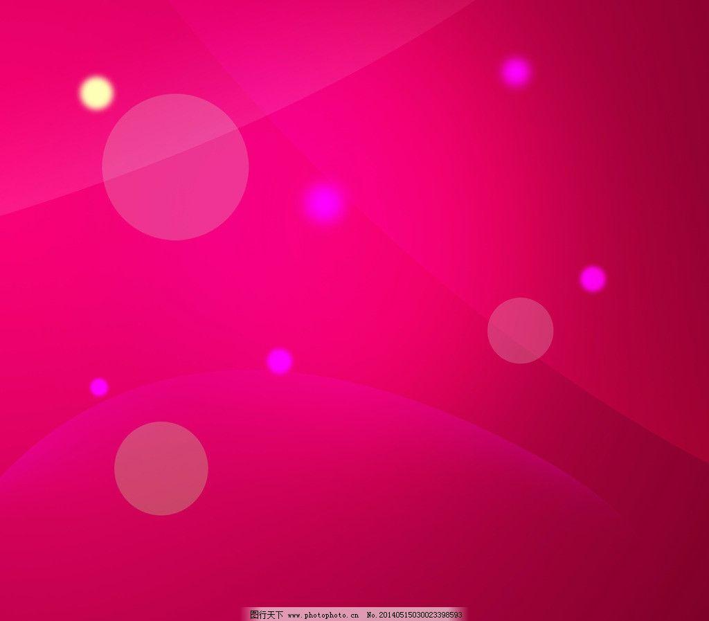 红色梦幻背景 紫色渐变背景