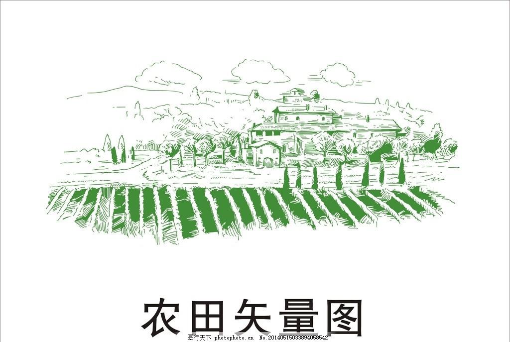 农田简笔画图片大全