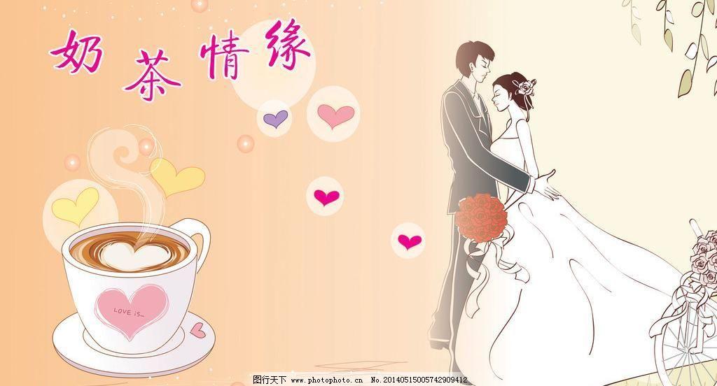 浪漫背景 展板背景图片