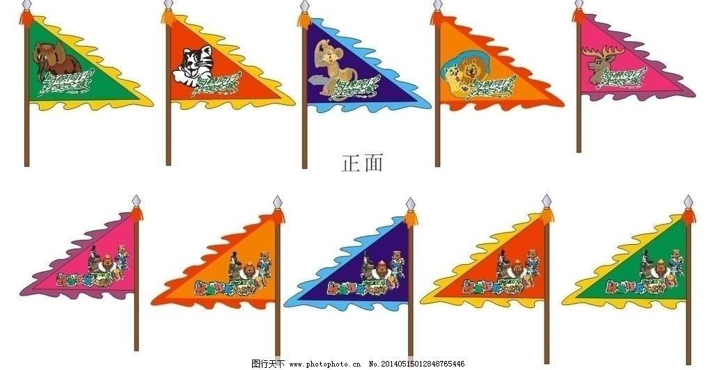 龙舟 鹿 旗 旗帜 三角旗帜矢量素材 三角旗帜模板下载 三角旗帜 动物