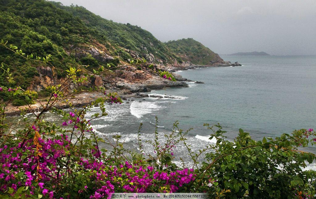 西岛风光 旅游景点 山水风光 自然风景区 海南风光 美丽西岛 海浪