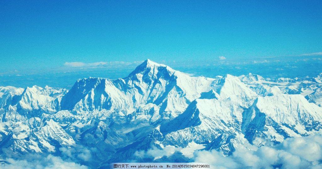 雪山 天空 云彩 高清图 自然风景 自然景观 摄影