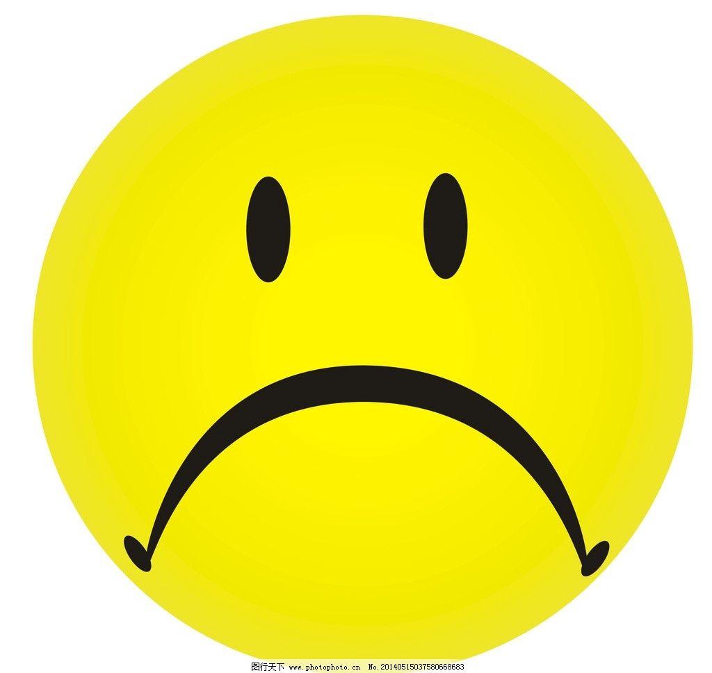 哭脸 黄脸人 生气 不高兴 黄脸人象 卡通设计 广告设计 矢量 cdr图片