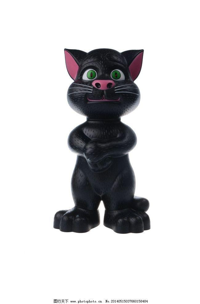 黑色汤姆猫图片图片