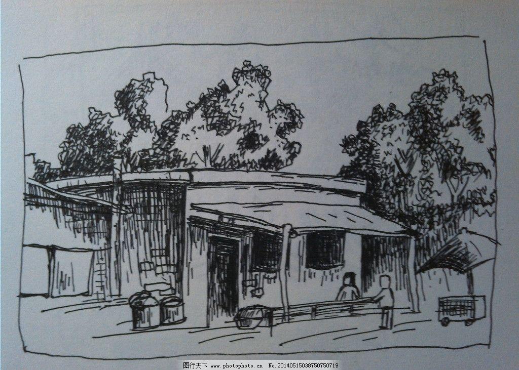 钢笔手绘 村子一景 老村 风景 老房子 写生 画 孩子 儿童 美术绘画