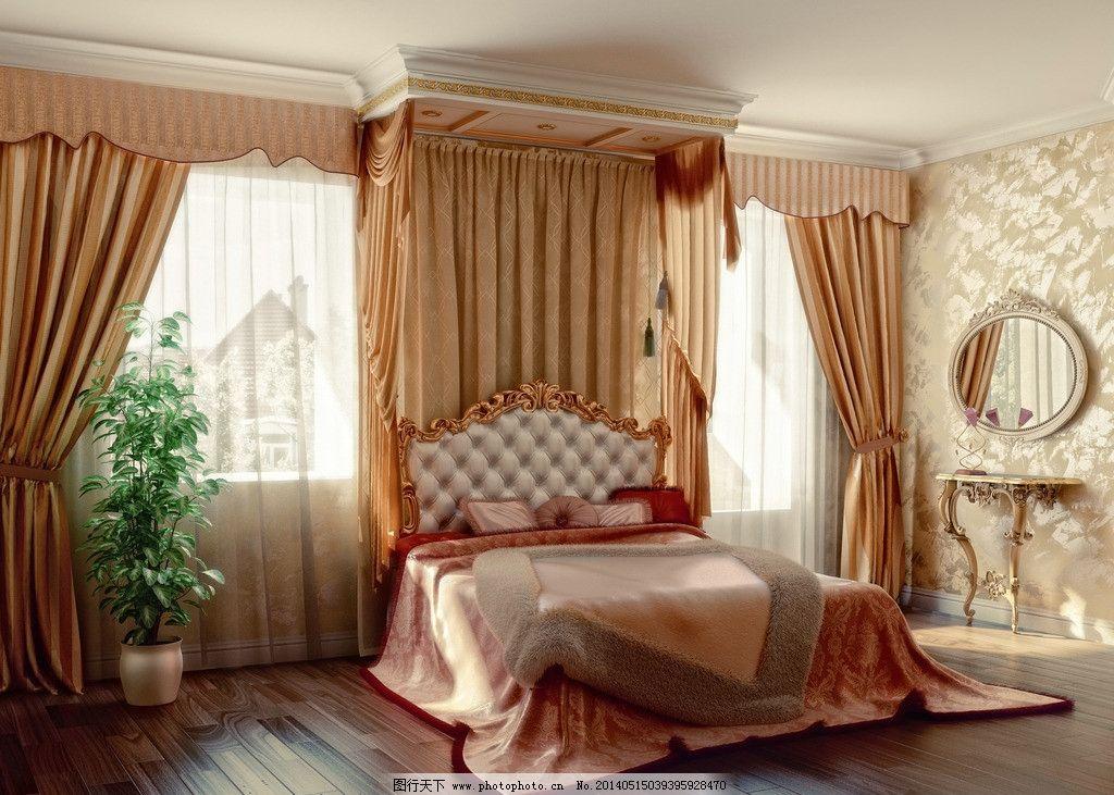 豪华卧室装修效果图片 客厅装修 样板房装修 样板间装修风格 建筑环境