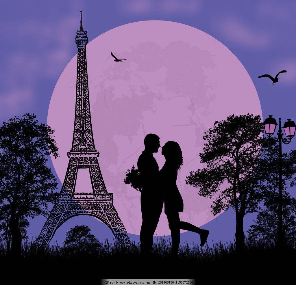 梦幻巴黎铁塔图片手绘
