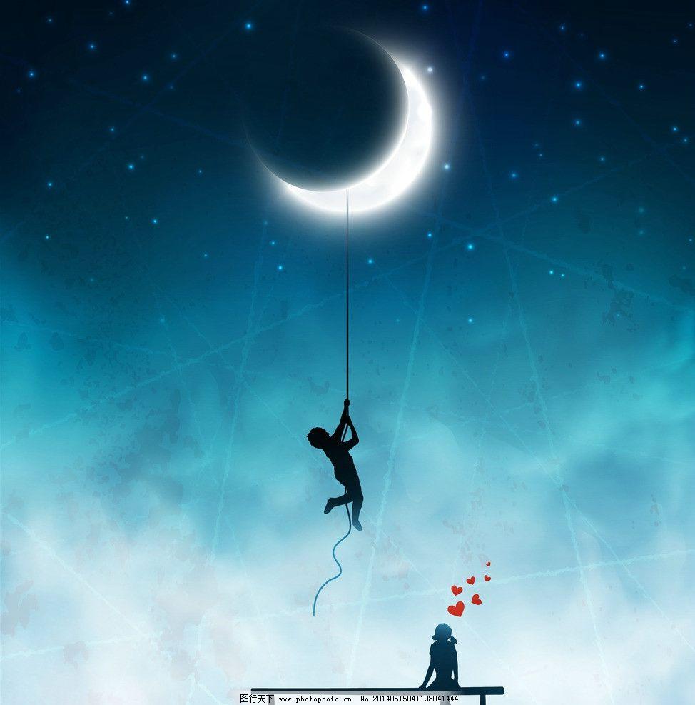 幸福伴侣 甜蜜恋人 轮廓 甜蜜伴侣 月亮 月夜 夜空 情人节背景 情侣