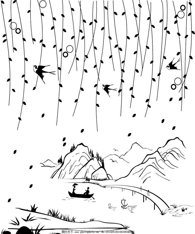 柳树简笔画手绘