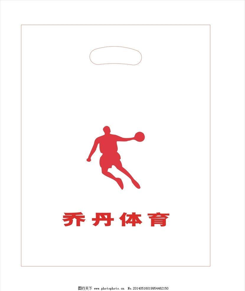 足坛飞人c罗logo炸裂出炉 篮球有乔丹足球有他!