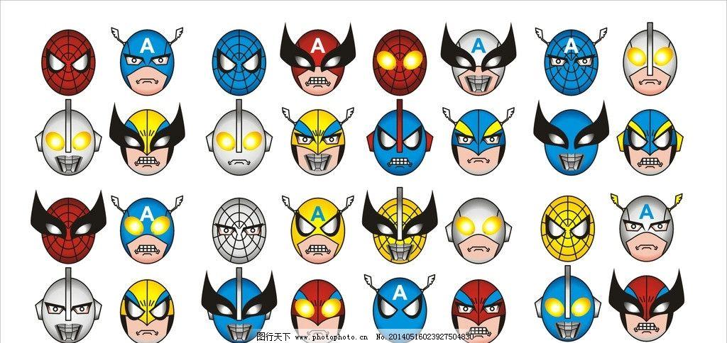 英雄头像 蜘蛛侠 美国队长 奥特曼 金刚狼 变装英雄 q版英雄头像 其他图片