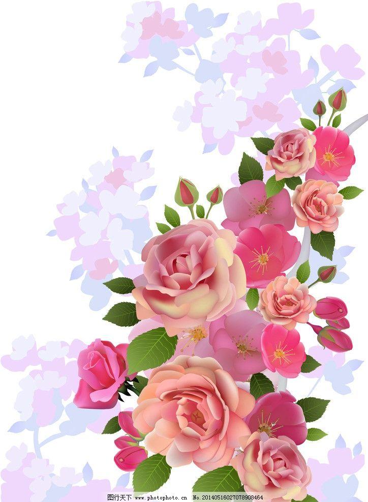 手绘花卉 花卉 卡通背景贺卡 玫瑰花 卡片 红花 花纹花卉 绿叶 矢量