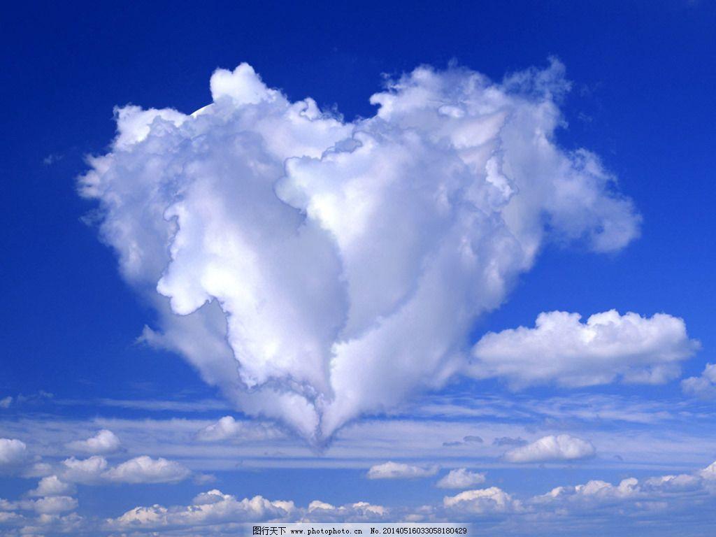 心形白云免费下载 白云 蓝天 心形白云 云朵 心形白云 云朵 蓝天 白云图片