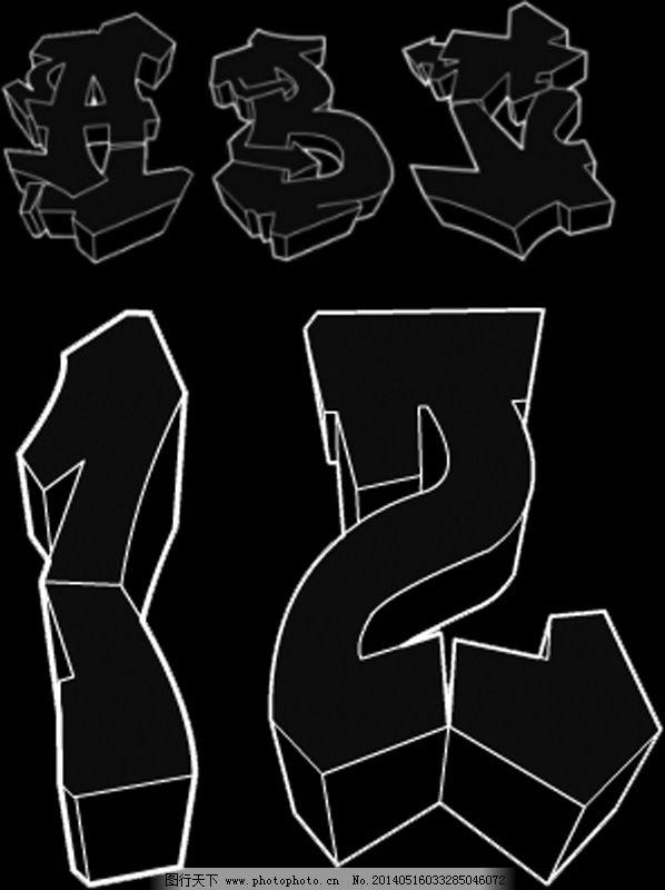 手绘数字图片1到10
