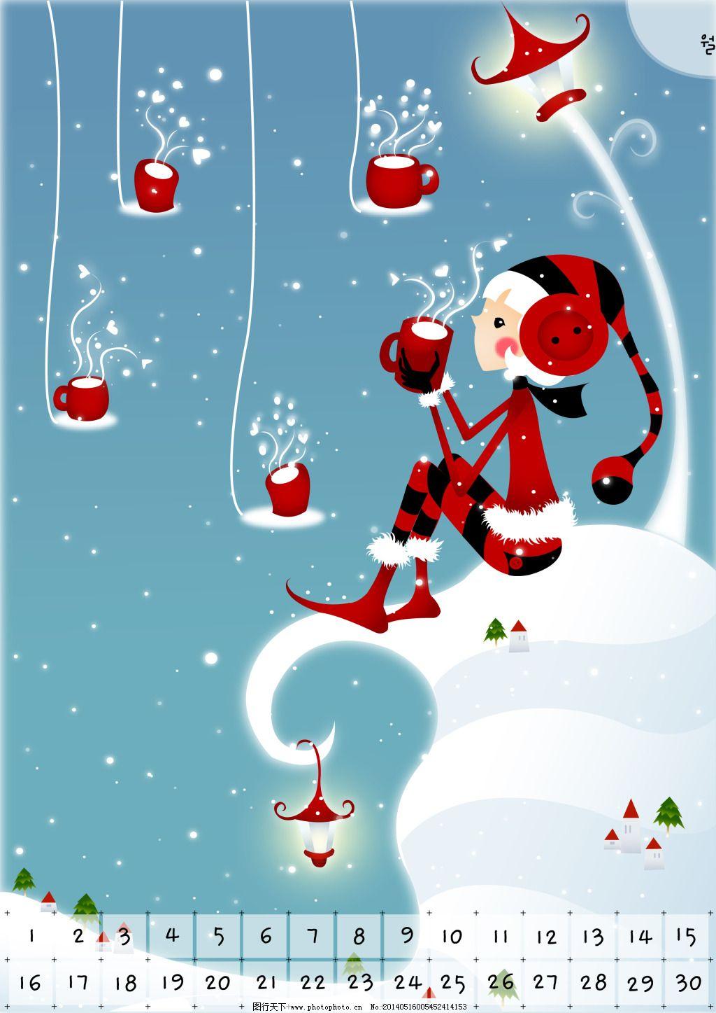 一个卡通人物喝水免费下载 杯子 喝水 卡通人物 下雪 杯子 下雪 喝水