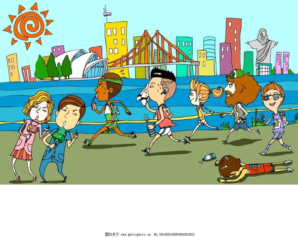 高楼 跑步 手绘 太阳 跑步 手绘 太阳 高楼 矢量图 矢量人物