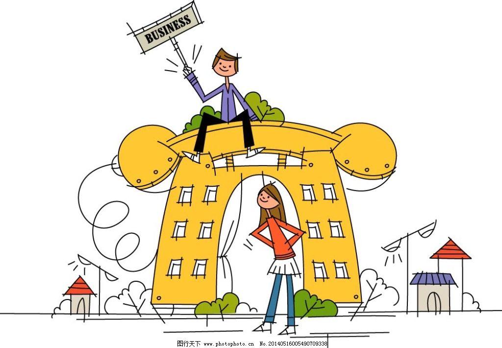 电话型状大楼免费下载 大楼 电话 简笔画 手绘 手绘 简笔画 电话 大楼