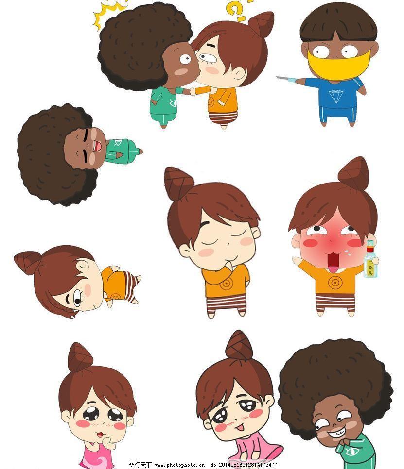 阿爆粽子妹 可爱卡通图片