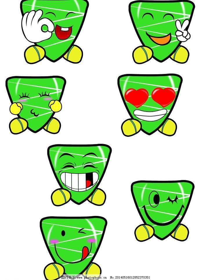卡通粽子图片免费下载