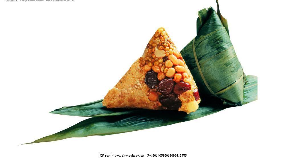 粽子图片免费下载 节日素材 端午节