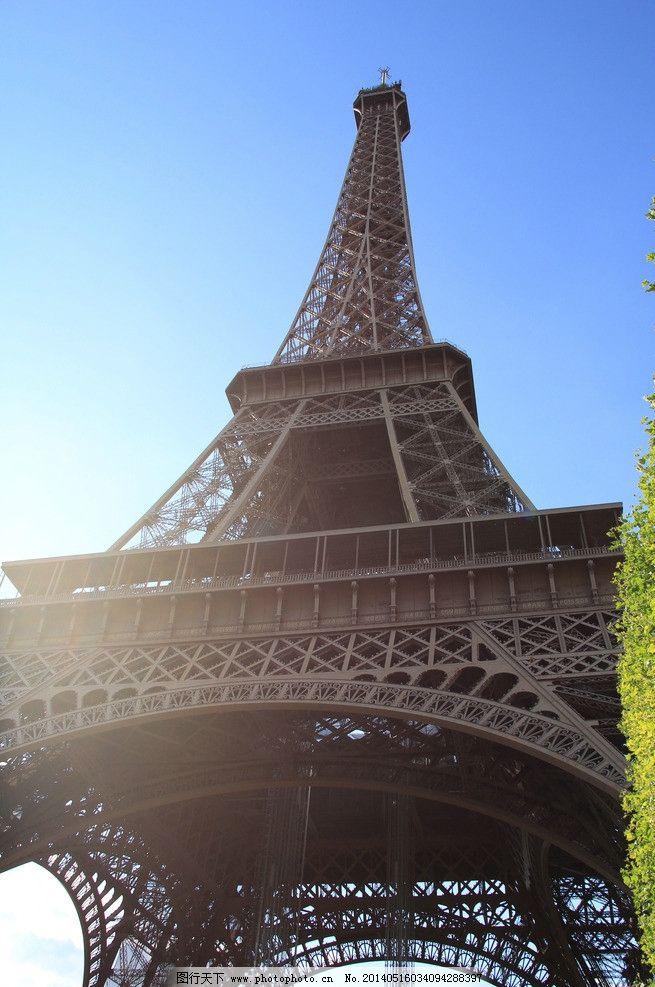 埃菲尔铁塔 巴黎 法国 铁塔 塔 风景 国外旅游 旅游摄影 摄影 72dpi