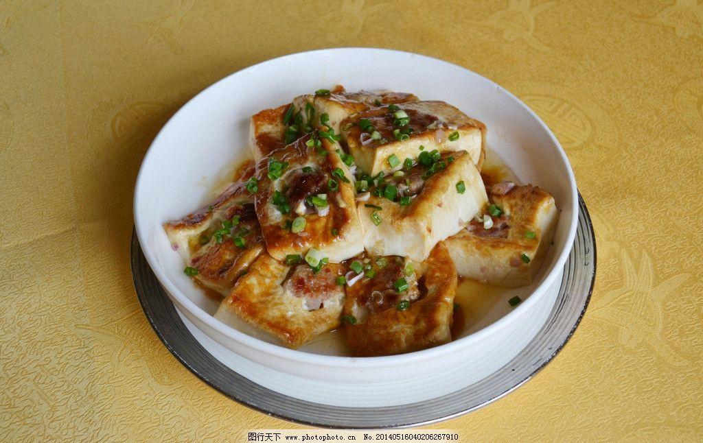 客家酿豆腐 山水豆腐 农家豆腐 农家菜 豆腐 豆腐煲 传统美食 餐饮
