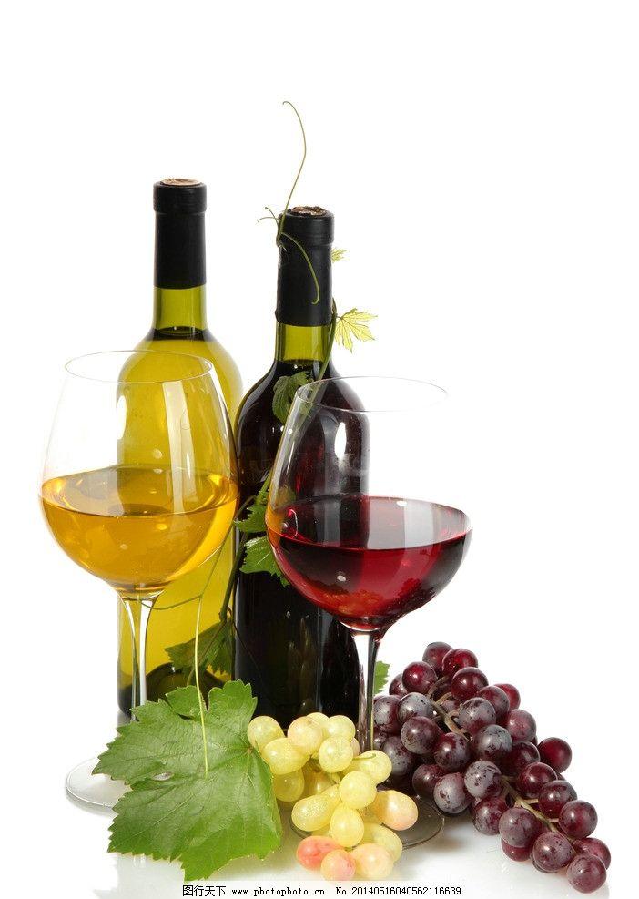 红酒图片 红酒 两瓶红酒