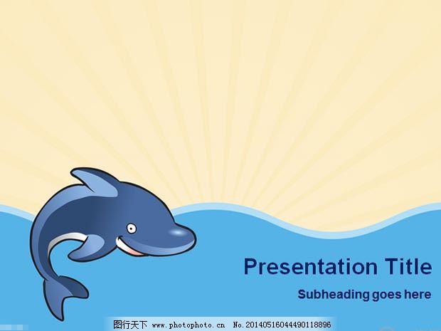 鲸鱼ppt模板免费下载 ppt模板 海浪 鲸鱼 卡通 鲸鱼 海浪 矢量 卡通