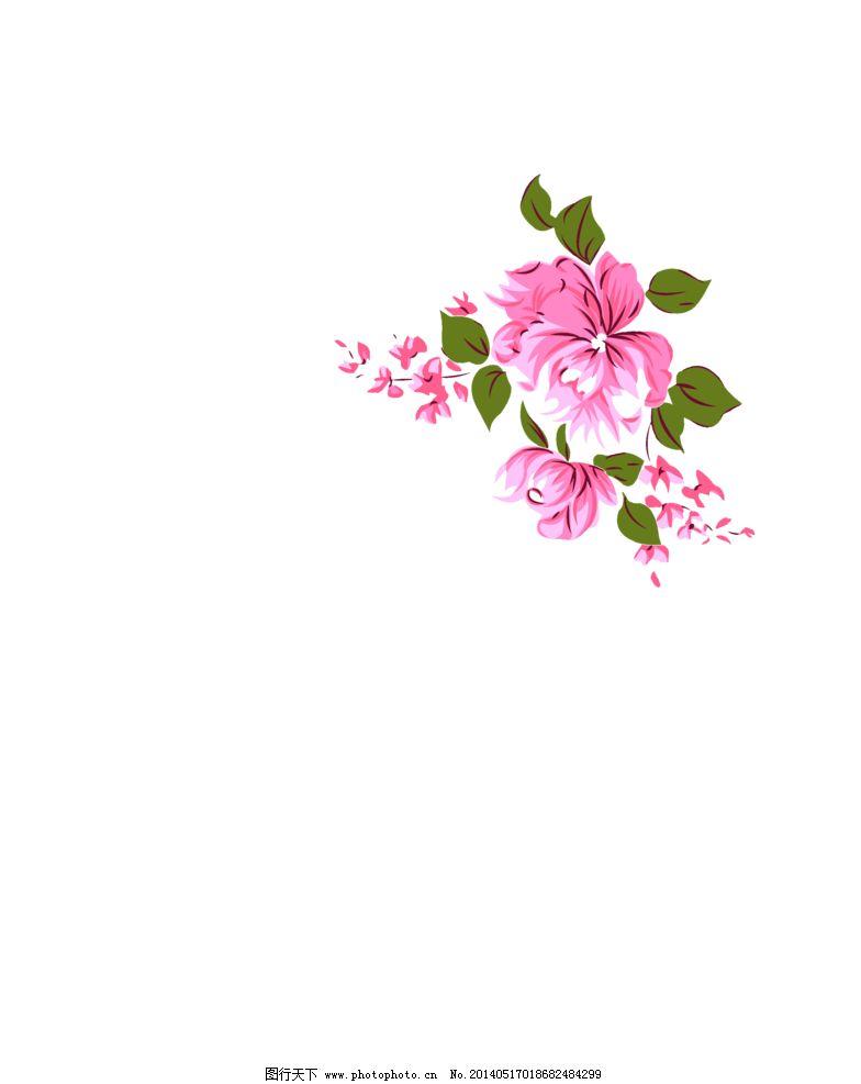 粉色花簇 花朵 花簇 绿叶 手绘 粉色 其他 动漫动画 设计 118dpi png