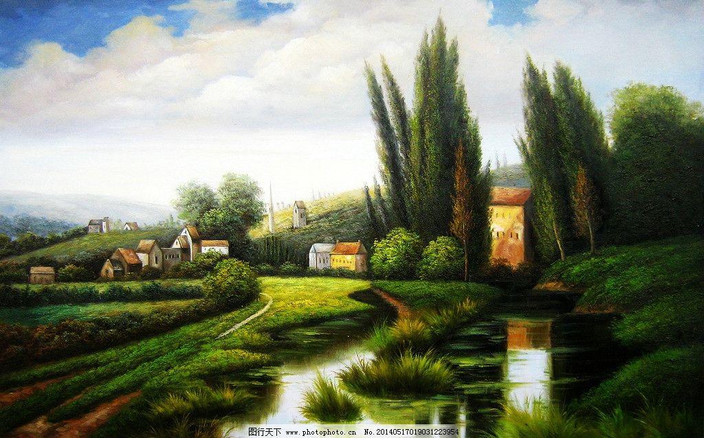 风景油画 写生 外国油画 绘画 绘画书法 文化艺术