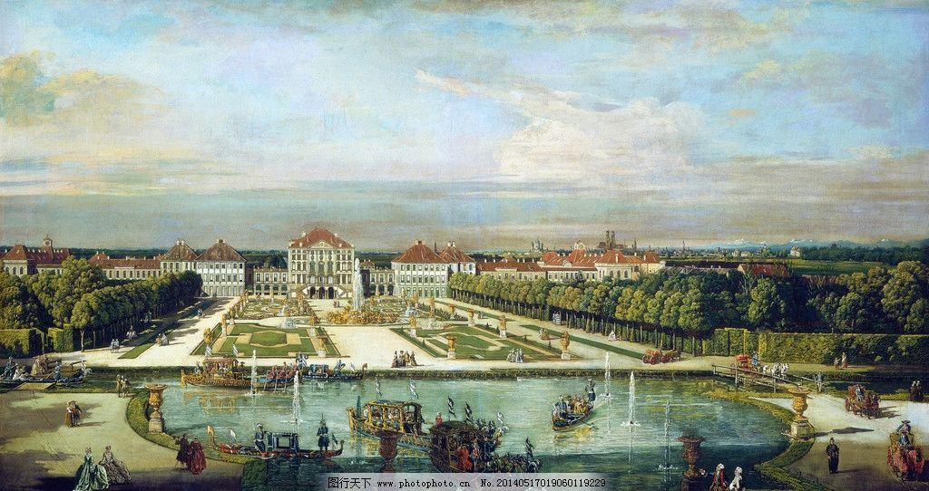 风景油画 古典 艺术 风景 油画 欧式 建筑 蓝天 白云 欧式古典艺术