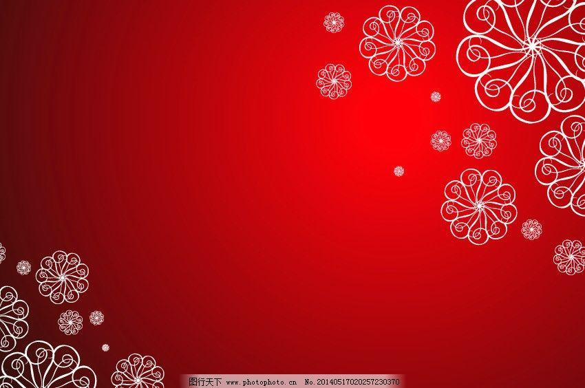 红色花纹图片_背景底纹